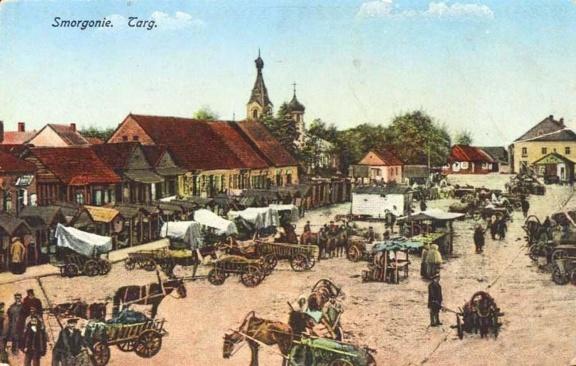 Рыночная площадь, 1905-1910 гг.