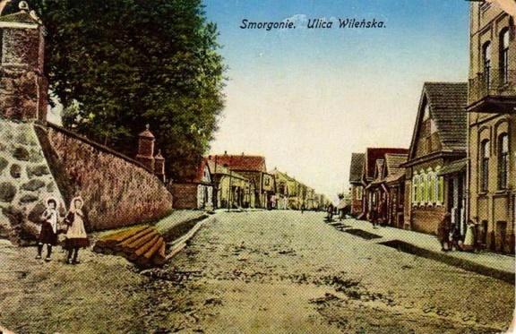 Виленская улица. Слева - ограда костёла (на тот момент - Александровской церкви), 1910-1915 гг.