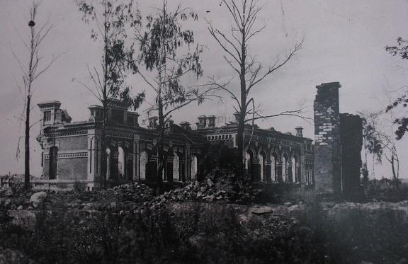 Железнодорожный вокзал, уничтоженный во время первой мировой войны, 1917 г.