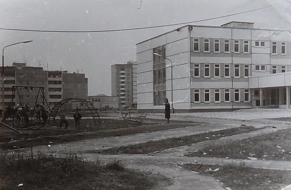 Средняя школа №6