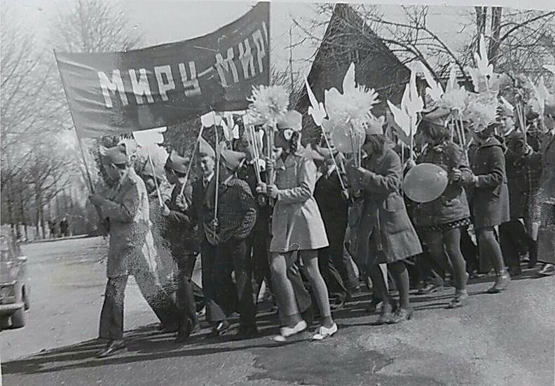 यूएसएसआर में मई दिवस प्रदर्शन